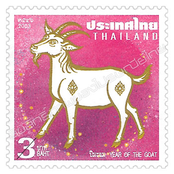 View Stamps Issue Plan of The year 2003