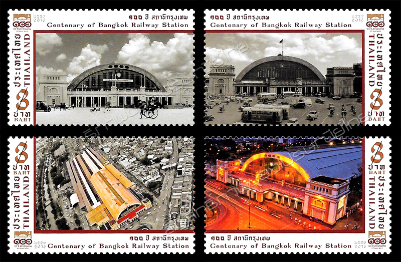 Centenary of Bangkok Railway Station Commemorative Stamps