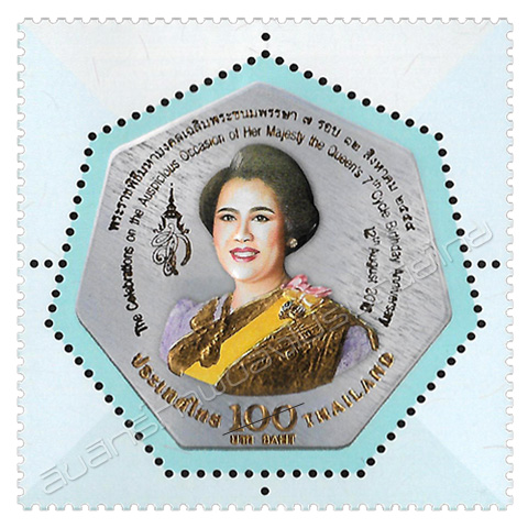 The Celebrations on the Auspicious Occasion of Her Majesty the Queen's 7th Cycle Birthday Anniversary 12nd August 2016 Commemorative Stamp