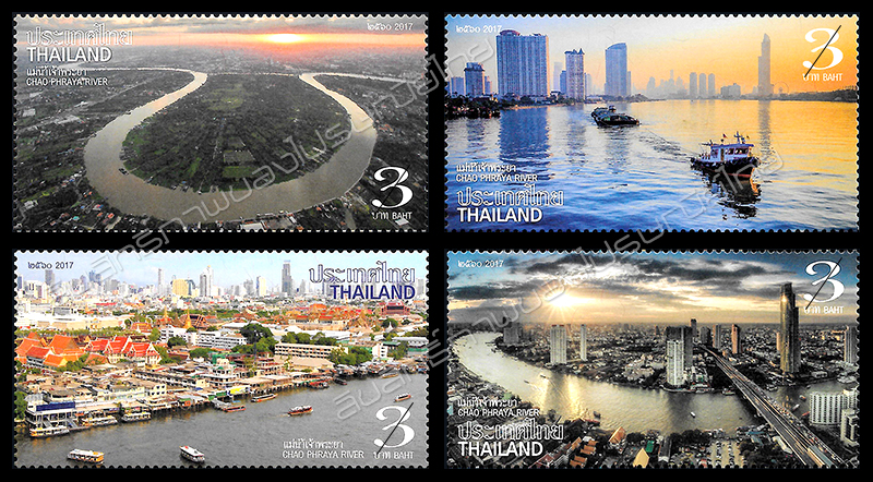 Chao Phraya River Postage Stamps