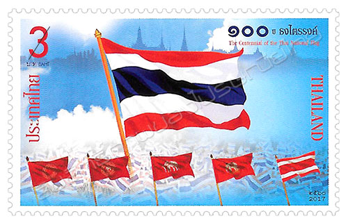 The Centennial of the Thai National Flag Commemorative Stamp